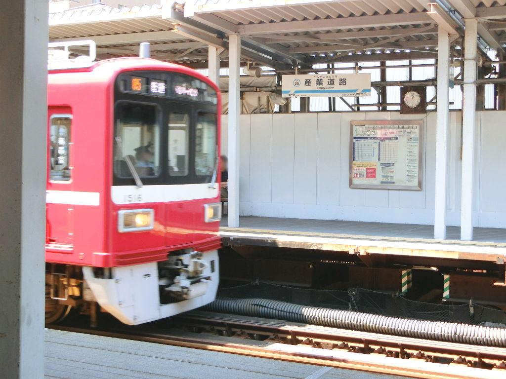京浜急行大師線を歩く。その2・産業道路駅2018夏-1207