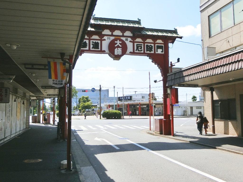 京浜急行大師線を歩く。その3・川崎大師駅2018夏-1316