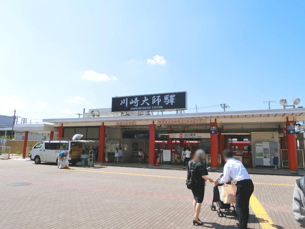 京浜急行大師線を歩く。その3・川崎大師駅2018夏-1318