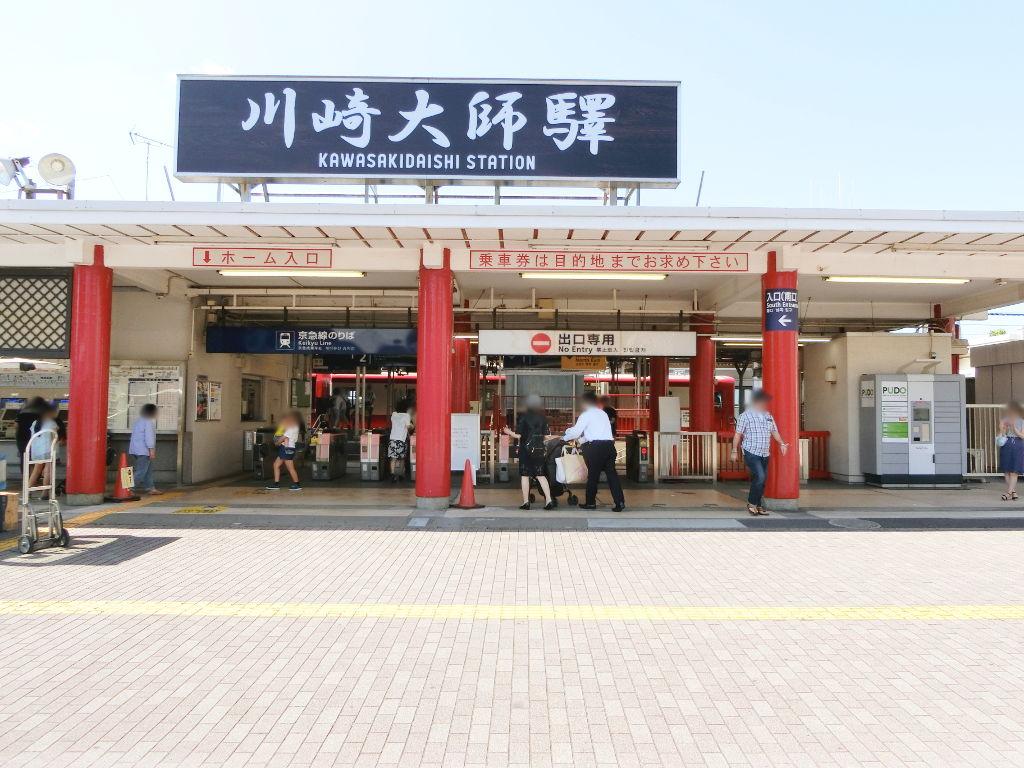 京浜急行大師線を歩く。その3・川崎大師駅2018夏-1319