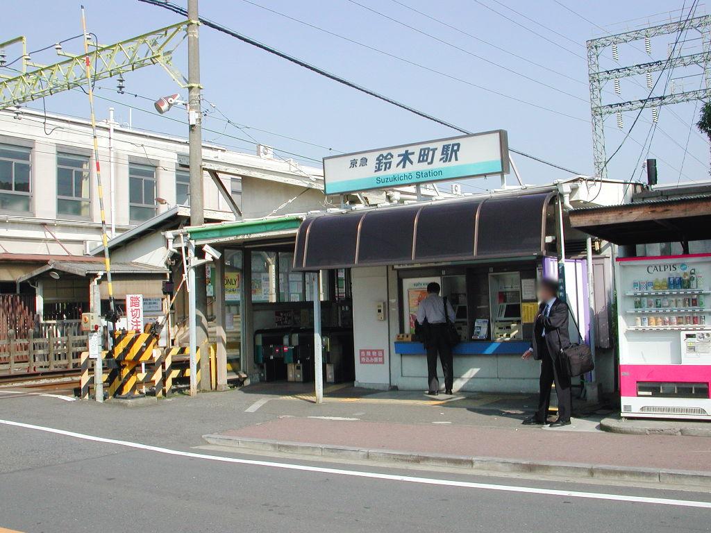 京浜急行大師線を歩く。その4・鈴木町駅2018夏-1404