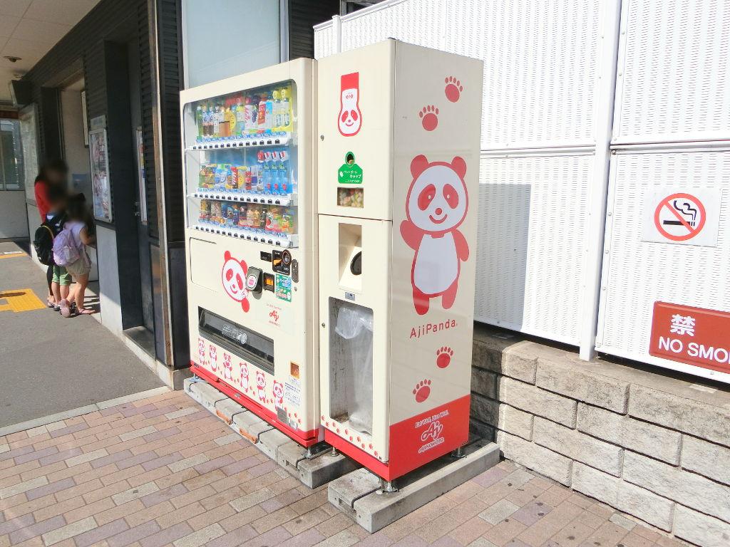 京浜急行大師線を歩く。その4・鈴木町駅2018夏-1411