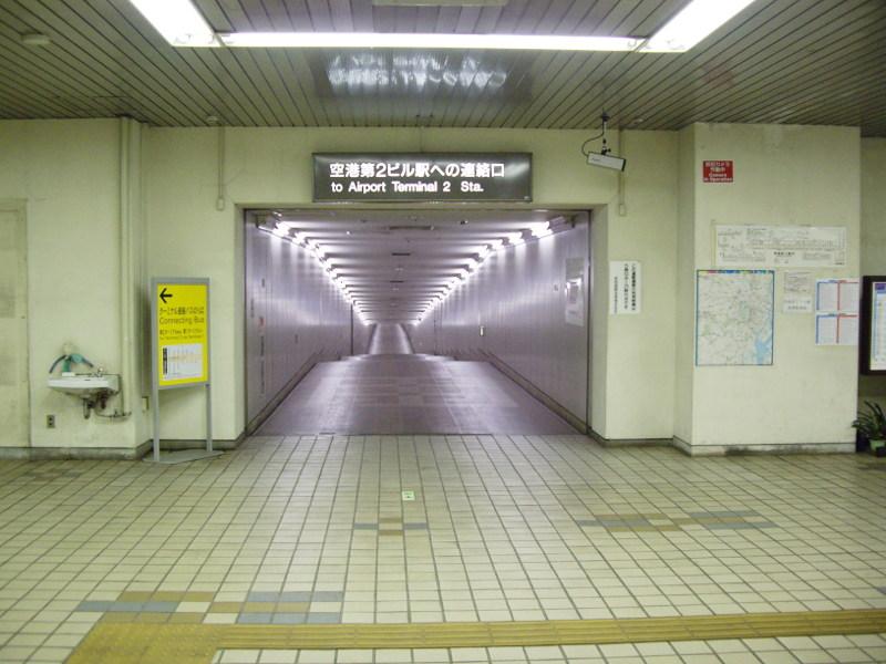 京成・東成田駅2010-1107