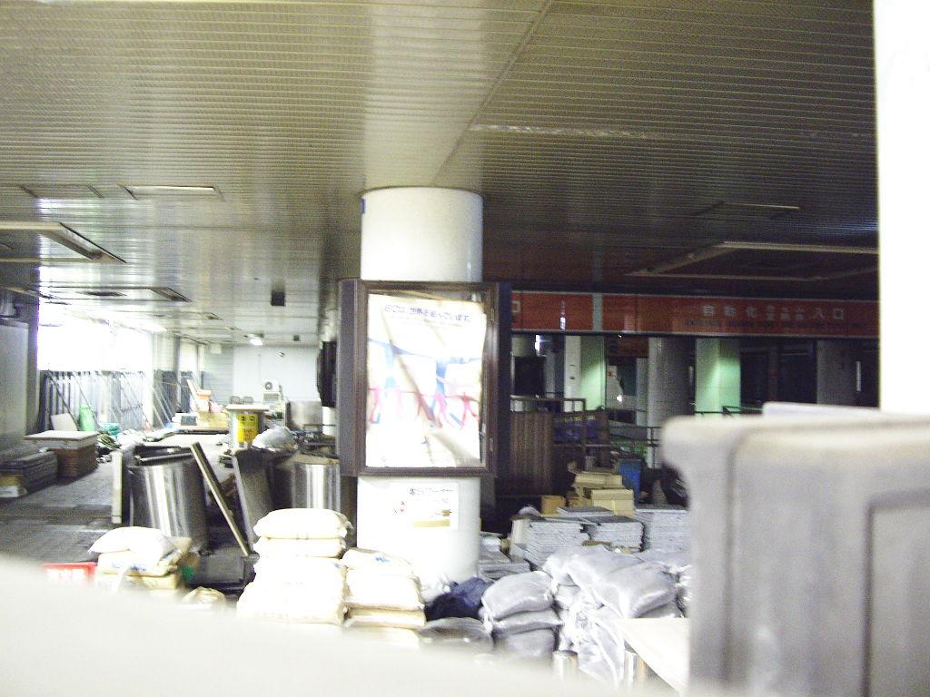 京成・東成田駅2010-1109
