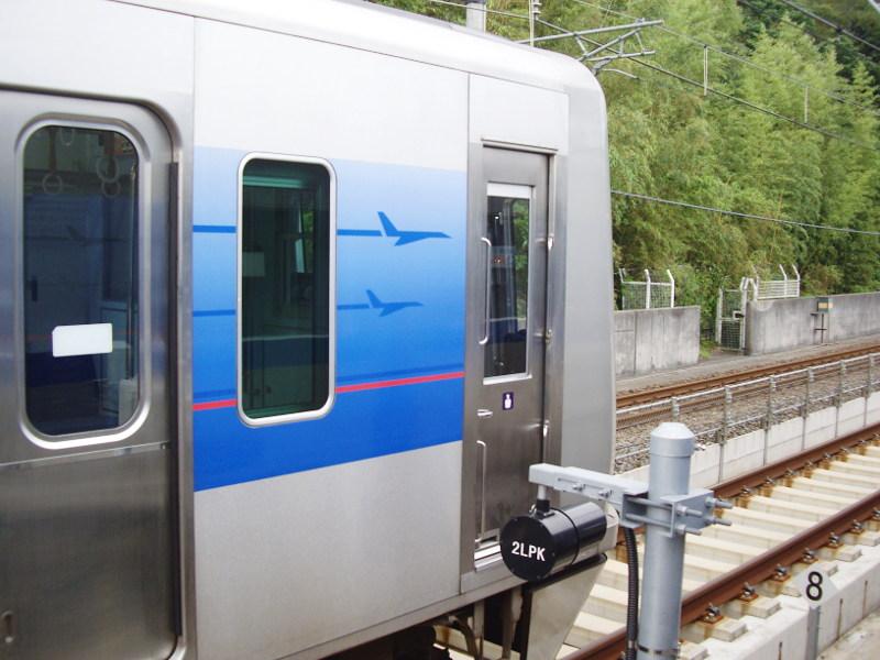 京成・成田スカイアクセス2011-1005