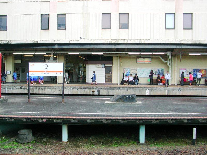 三重・津駅2008-1002