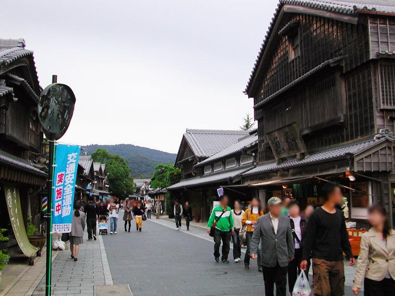 三重・伊勢神宮2008・帰り(おかげ横丁)-1201
