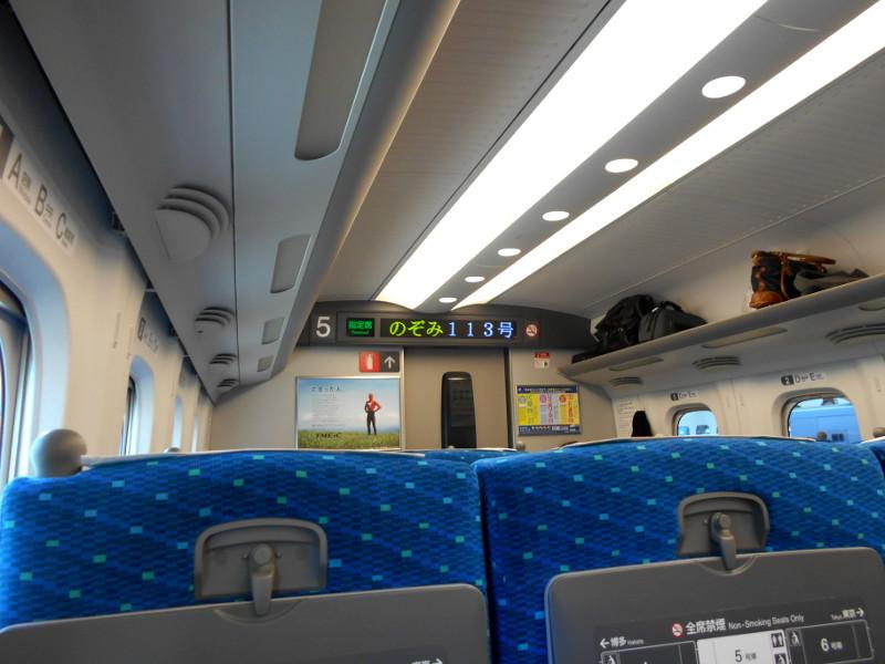 近鉄特急「しまかぜ」と志摩スペイン村2015-01-2103