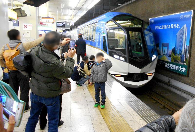 近鉄特急「しまかぜ」と志摩スペイン村2015-01-2109