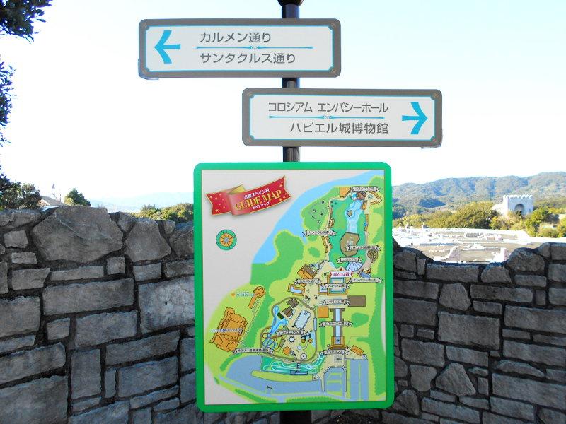 近鉄特急「しまかぜ」と志摩スペイン村2015-03-2308