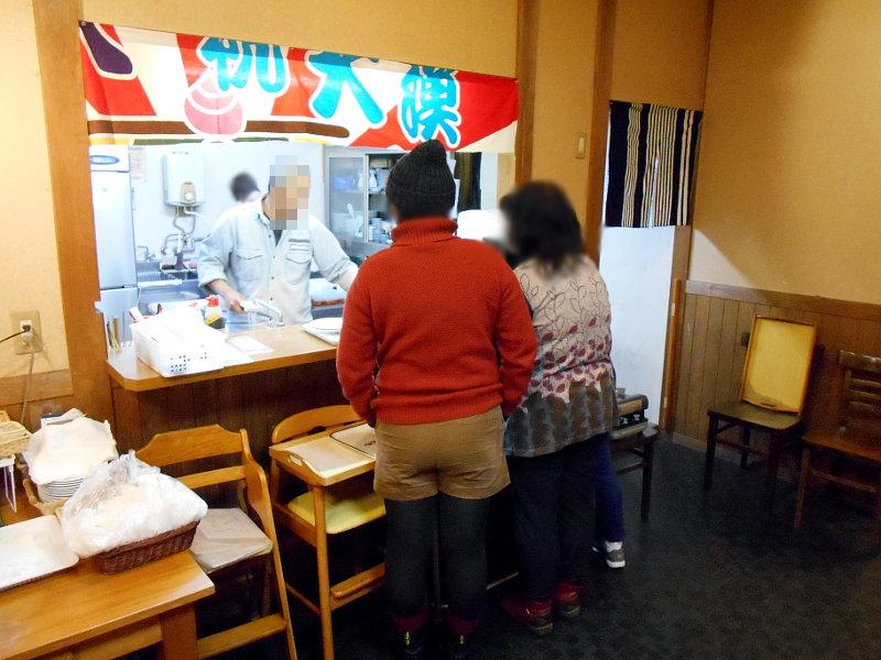 近鉄特急「しまかぜ」と志摩スペイン村2015-05-2523