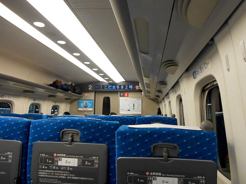近鉄特急「しまかぜ」と志摩スペイン村2015-06-2630