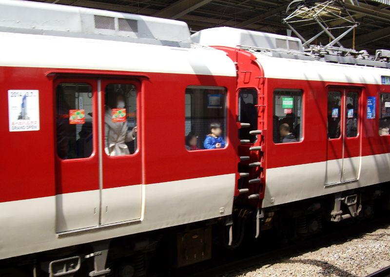 近鉄・スズメバチ特急2-0893