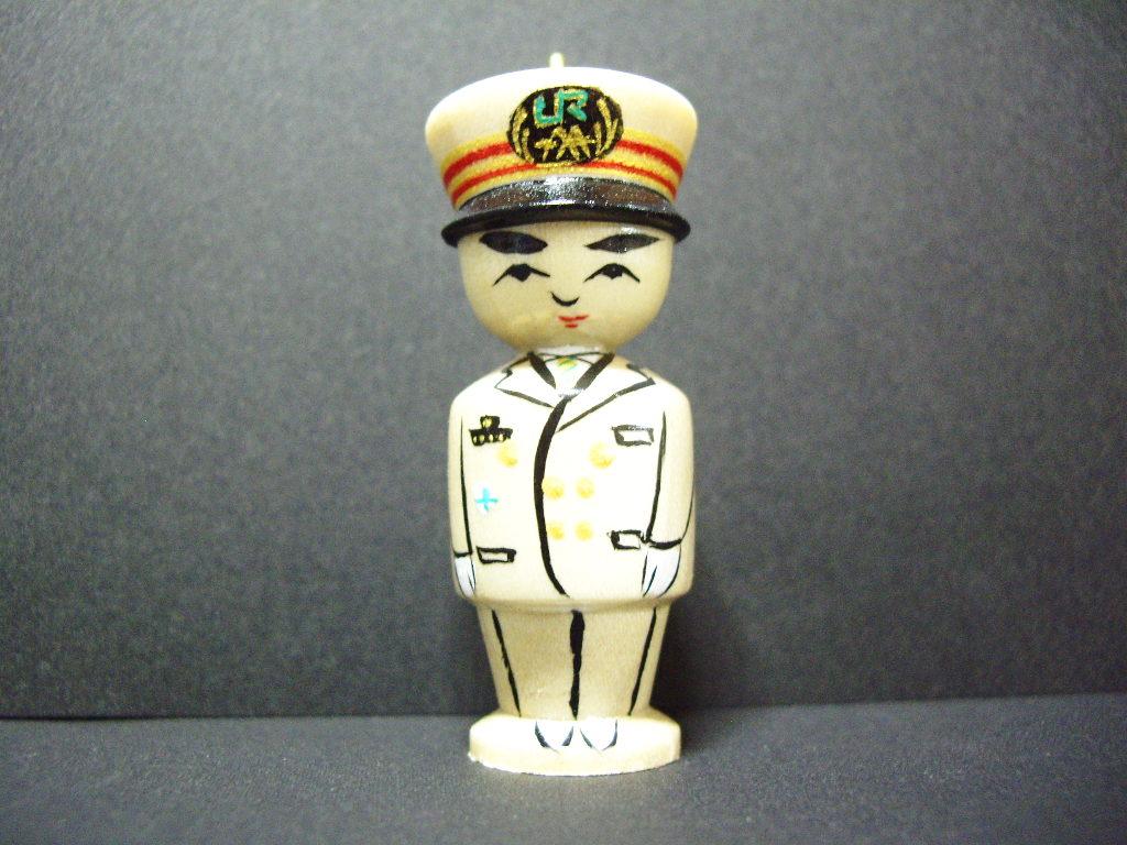 極めよ、ソフコケ道☆・鳴子温泉駅長のこけし「湯守くん」-1001