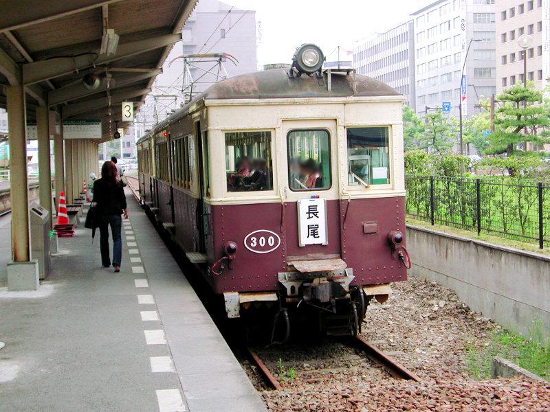 高松・茶色いことでん2006-1201