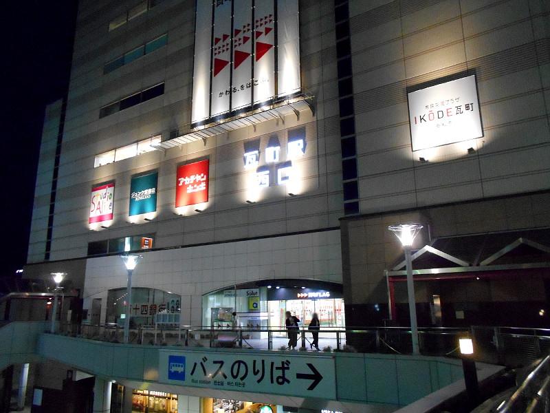高松・ことでんの罠2016秋-8703