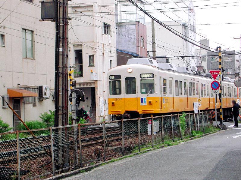 高松・黄色いことでん2006-1108