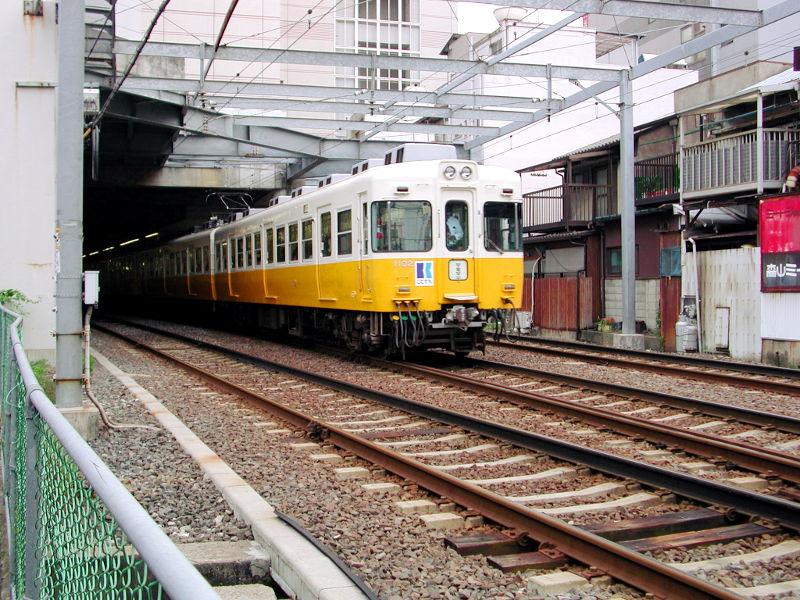 高松・黄色いことでん2006-1110
