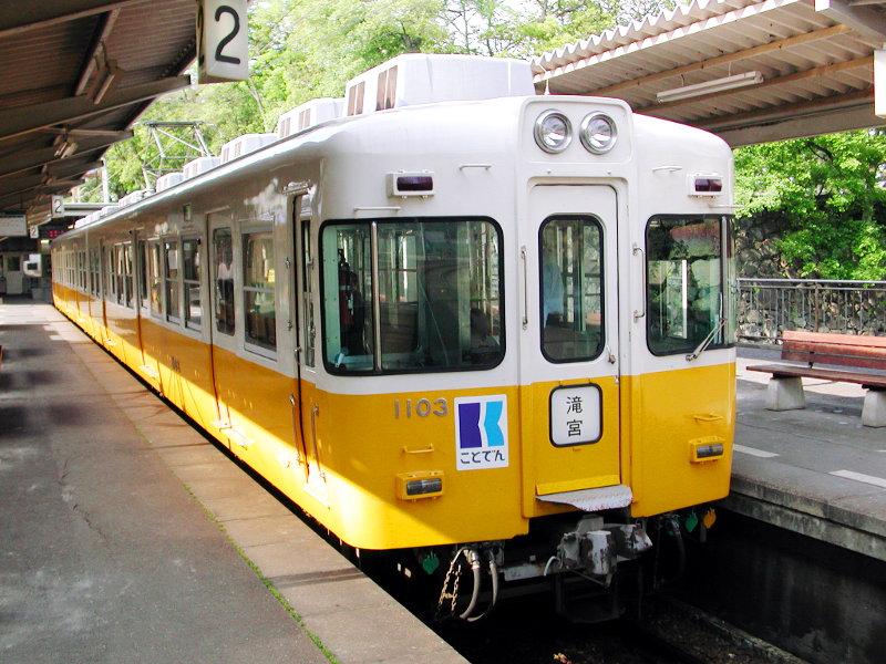 高松・黄色いことでん2006-1111