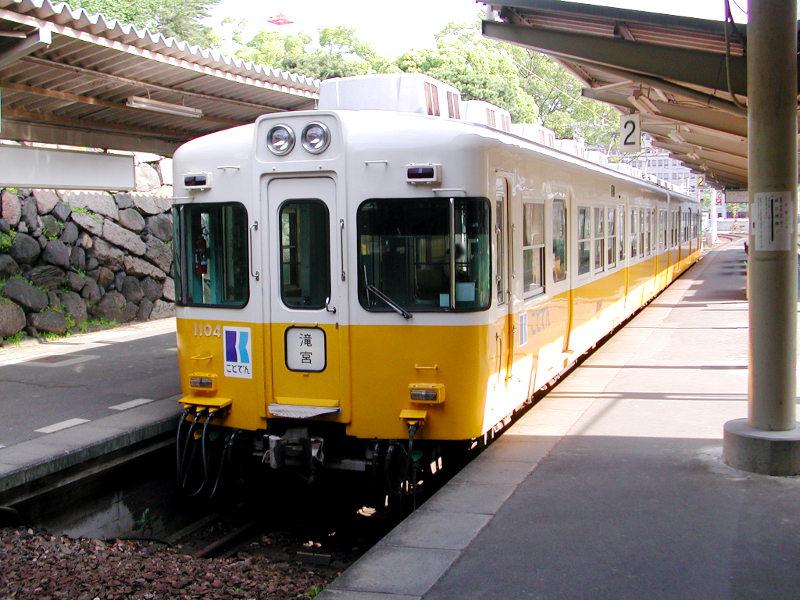高松・黄色いことでん2006-1112
