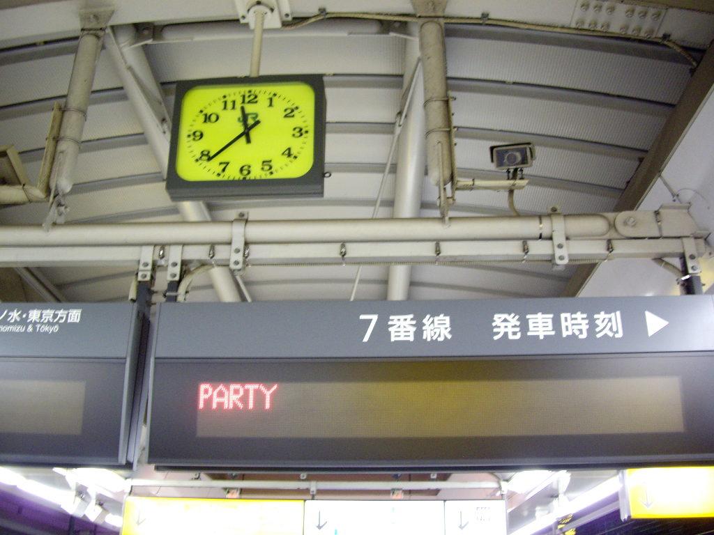 客車急行アルプス松本行き2009夏-1103