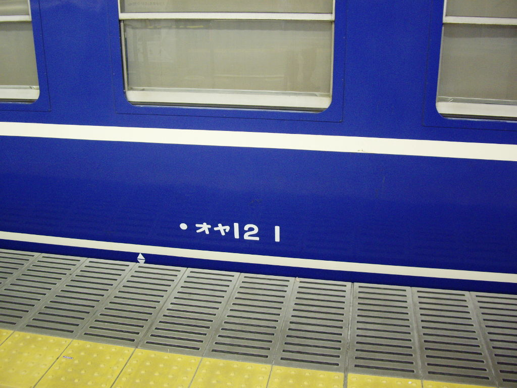 客車急行アルプス松本行き2009夏-1107