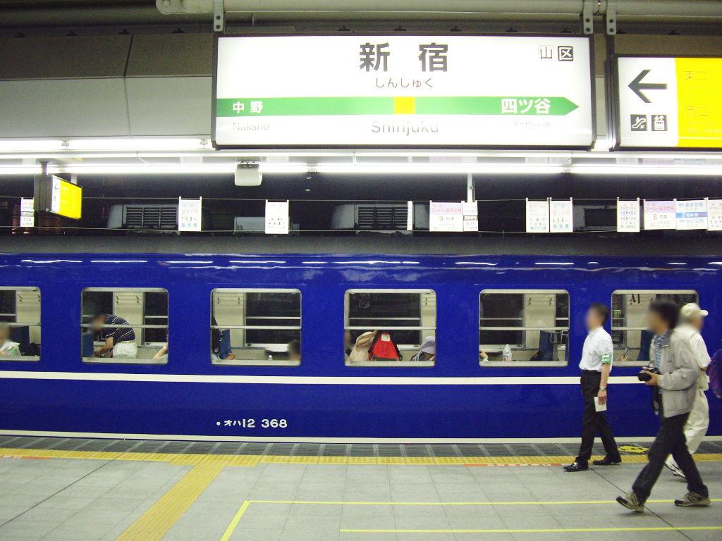 客車急行アルプス松本行き2009夏-1112