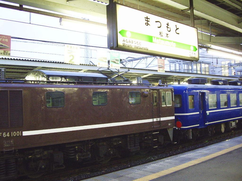 客車急行アルプス松本行き2009夏-1126
