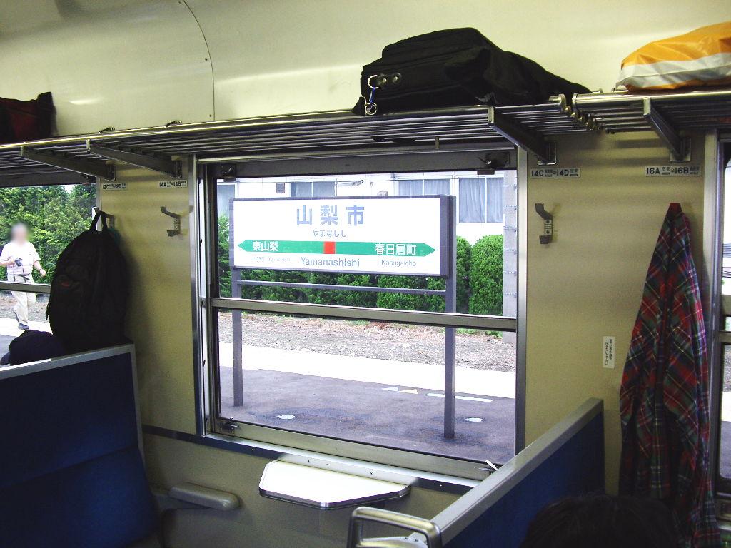 客車急行アルプス新宿行き2009夏-1204