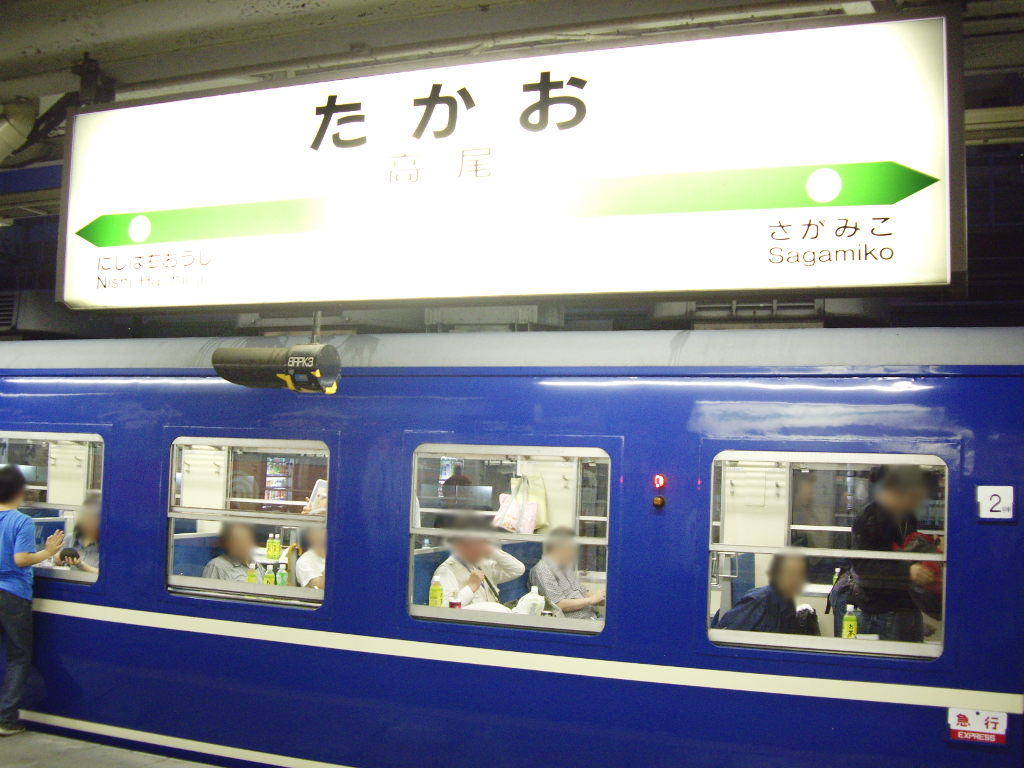 客車急行アルプス新宿行き2009夏-1208