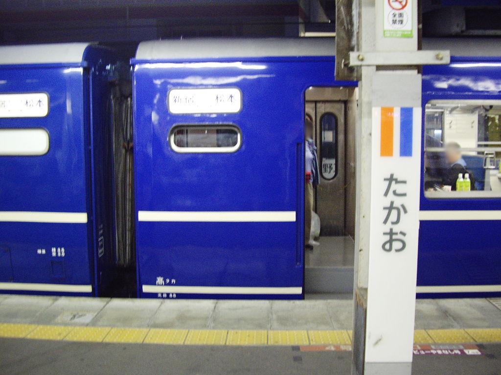 客車急行アルプス新宿行き2009夏-1209