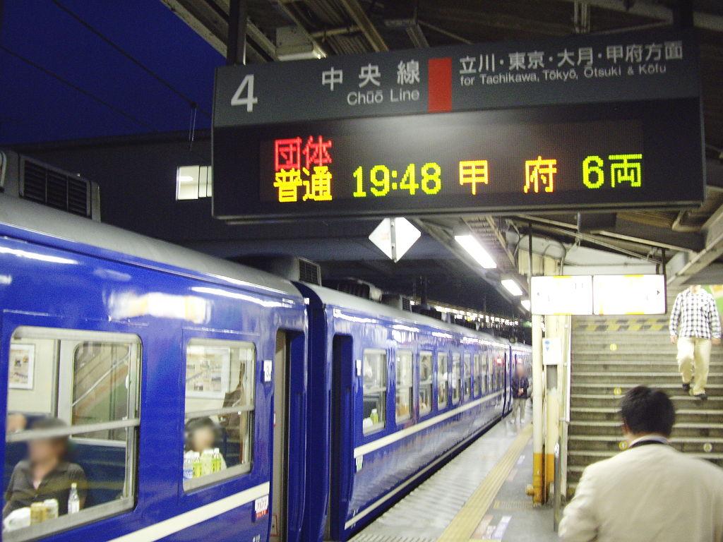客車急行アルプス新宿行き2009夏-1210
