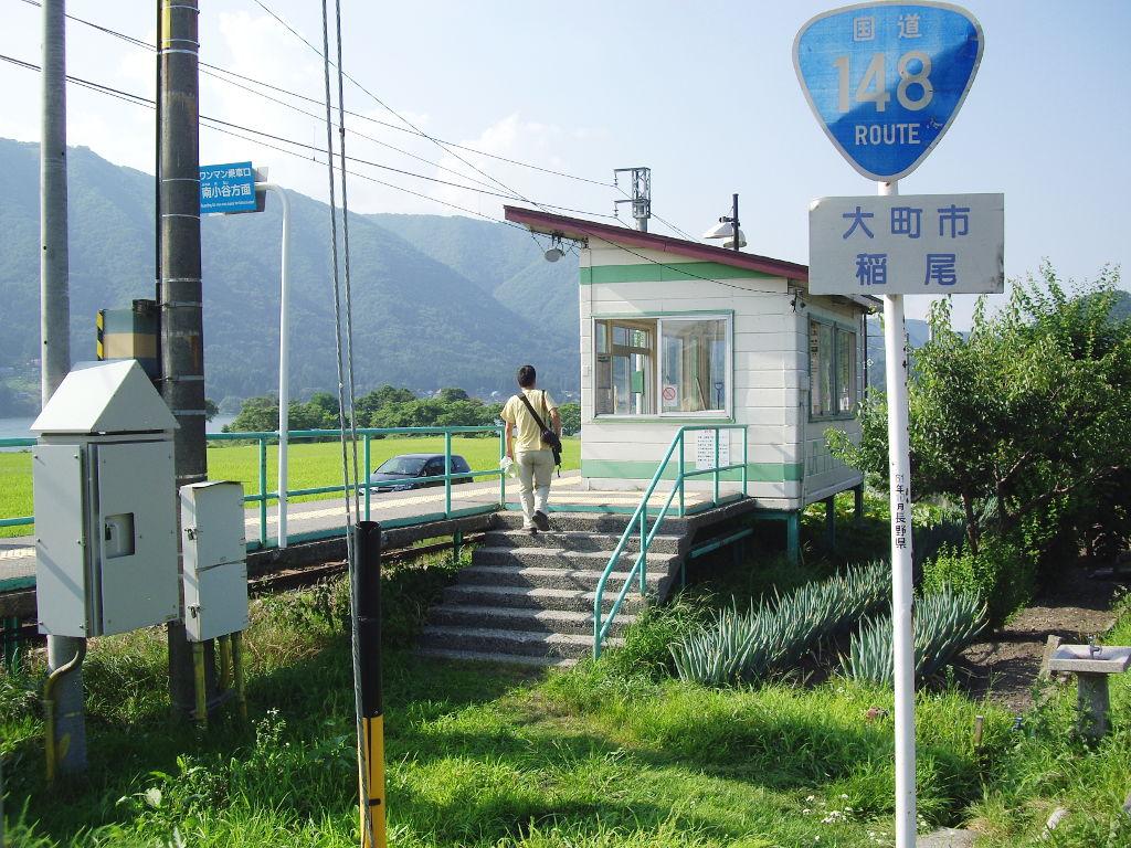 大糸線稲尾駅2013夏-1704