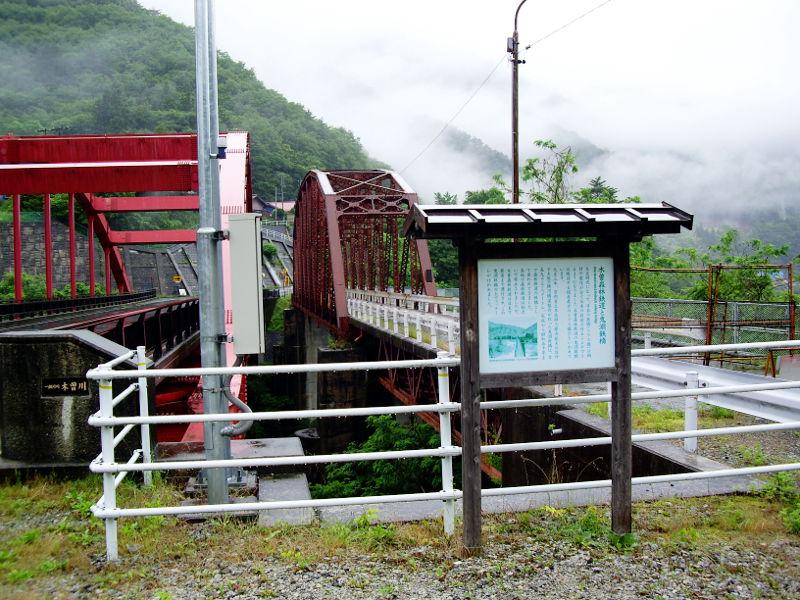 木曽・赤沢森林鉄道2009その1-1113