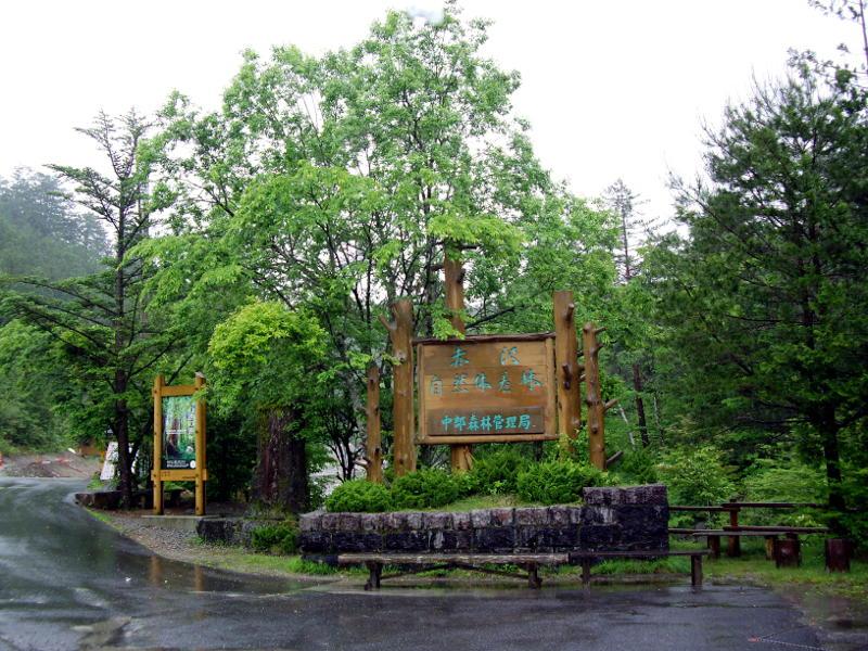 木曽・赤沢森林鉄道2009その1-1119