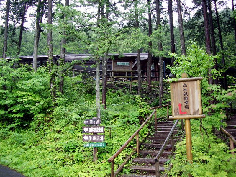 木曽・赤沢森林鉄道2009その1-1121
