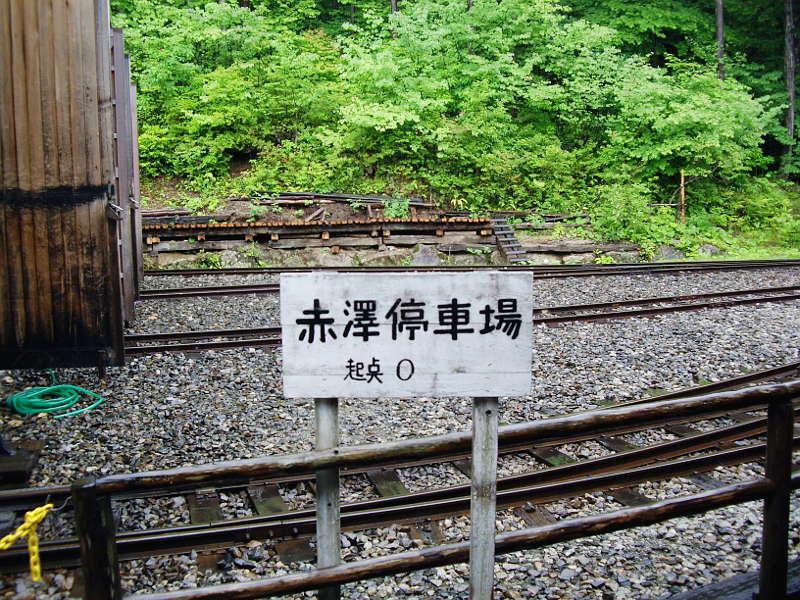 木曽・赤沢森林鉄道2009その1-1122