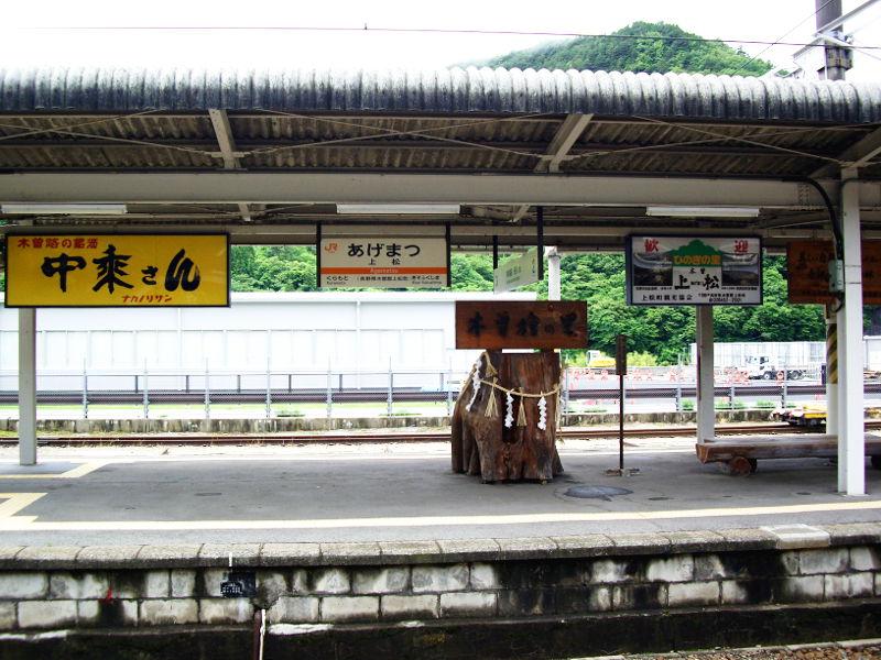 木曽・赤沢森林鉄道2009その2-1226