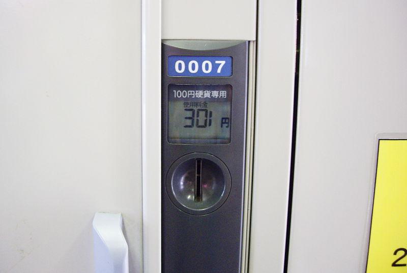 木曽福島駅コインロッカー2013-3001