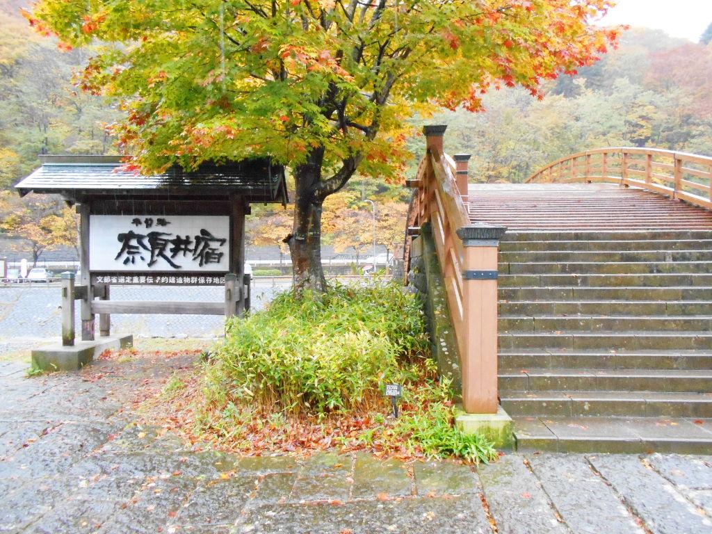 秋の木曽路2014-9601