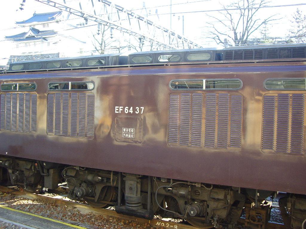 山梨・お城とEF64形機関車・甲府駅2014新春-1105