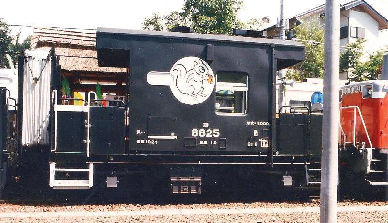 小海線・ときめきの恋列車と八ヶ岳号1986-8005
