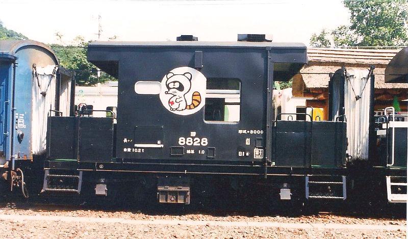 小海線・ときめきの恋列車と八ヶ岳号1986-8006