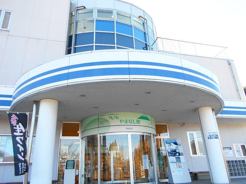 山梨県立リニア見学センター2015-7010