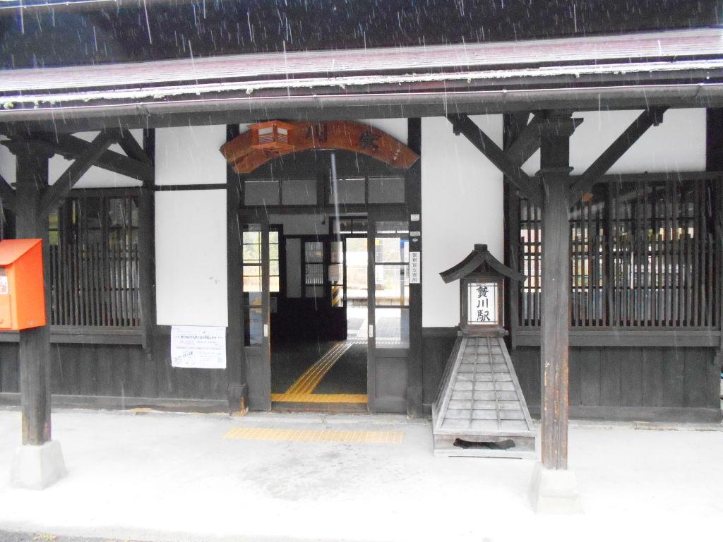 紅葉の木曽路・贄川駅2014-1505