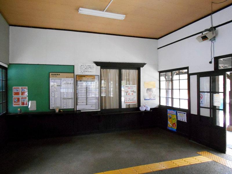 紅葉の木曽路・贄川駅2014-1507