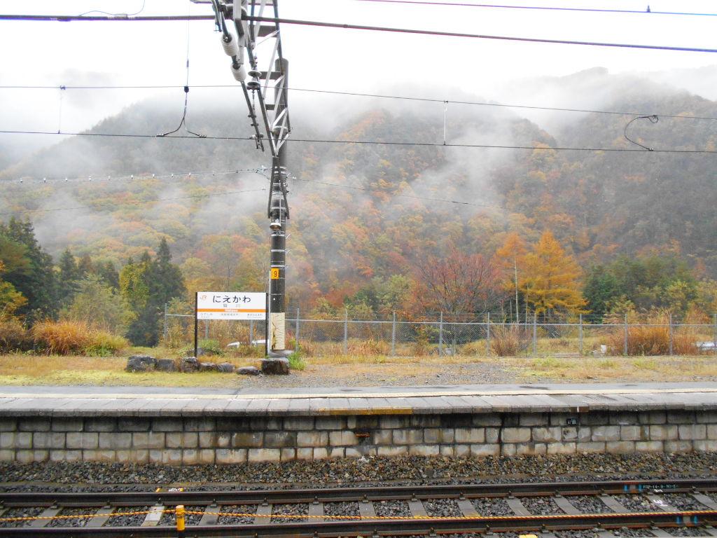 紅葉の木曽路・贄川駅2014-1509