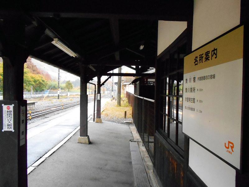 紅葉の木曽路・贄川駅2014-1511