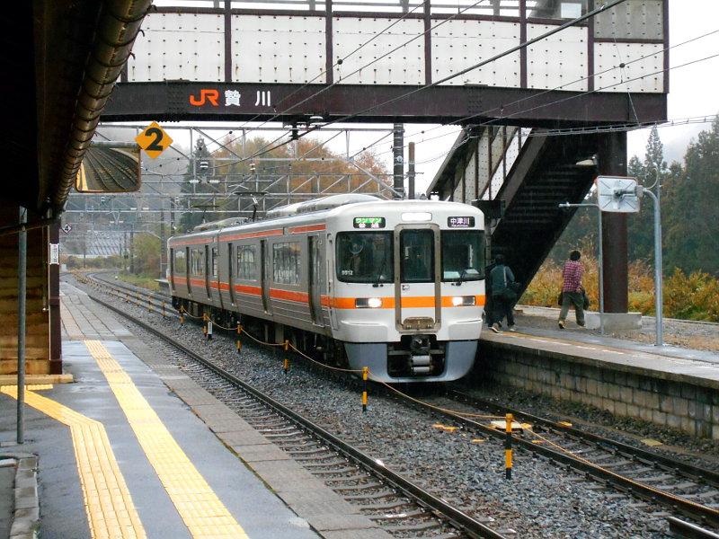 紅葉の木曽路・贄川駅2014-1513