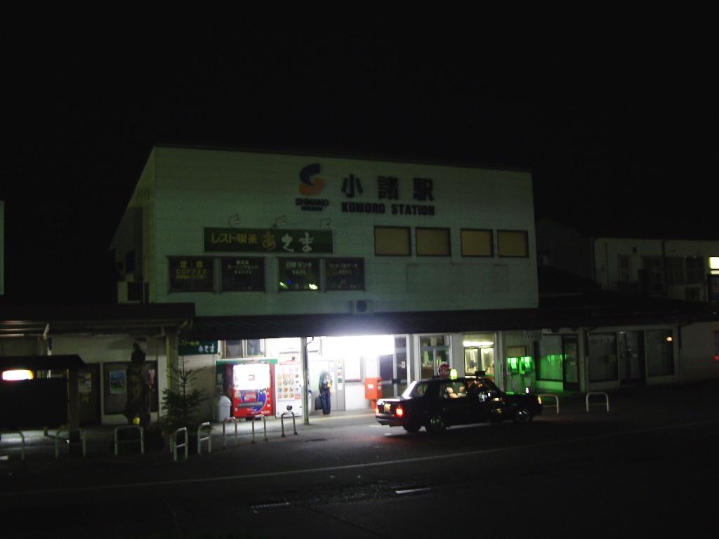 しなの鉄道169系湘南色2010その1-1102